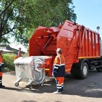 Классификация твердых бытовых отходов
