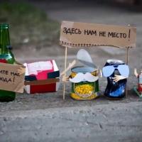 Борьба с мусором