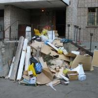Тип строительного мусора
