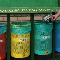 Системы организации раздельного сбора отходов в ряде зарубежных стран