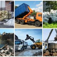 Как часто необходимо вывозить строительный мусор?