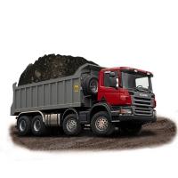 Обеспечим уборку земли с места строительства
