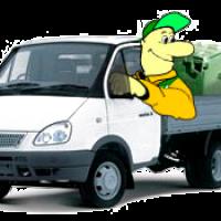 Полный комплекс услуг для решения проблем с мусором